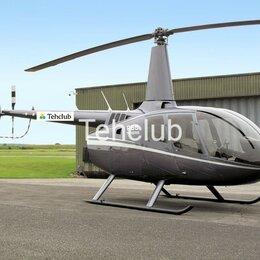 Вертолеты - Вертолет Robinson R66 turbine, новый, 0