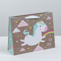 Подарочная упаковка - Пакет крафтовый горизонтальный «В сказочной стране» ML 23 × 18 × 8 см  3681066, 0
