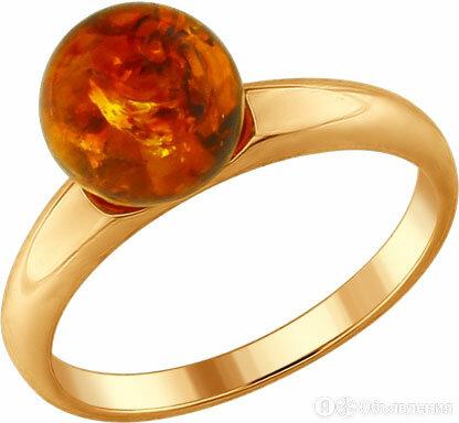 Кольцо SOKOLOV 83010043_s_16-5 по цене 820₽ - Кольца и перстни, фото 0