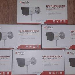 Камеры видеонаблюдения - Видеокамера IP hikvision HiWatch DS-I250W(B)(2.8 m), 0