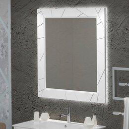 Зеркала - Зеркало Opadiris Луиджи 70 белое матовое, 0