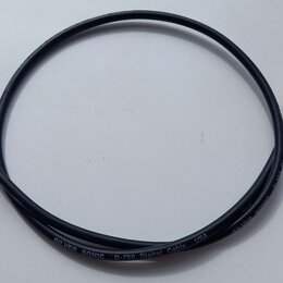 Кабели и разъемы - Коаксиальный кабель 1м DH Labs silver sonic D-750, 0