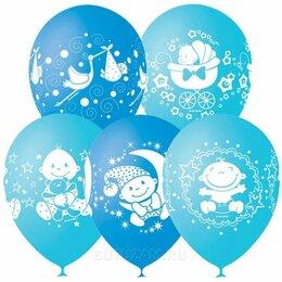 """Украшения и бутафория - Воздушный шарик 12""""/30см С Днем рождения, Малыш! 1шт, голубой микс, 0"""