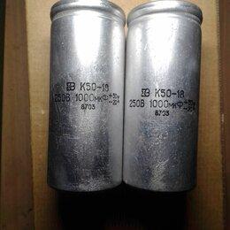 Запчасти к аудио- и видеотехнике - Электролитический конденсатор К50-18 1000 мкф 250в, 0