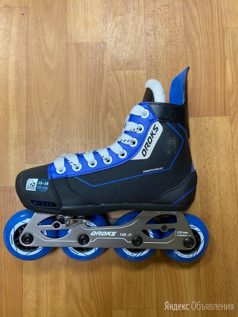 Oroks ролики хоккейные детские по цене 4000₽ - Роликовые коньки, фото 0