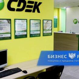 Сфера услуг - Пункт выдачи СДЭК в Московской области, 0
