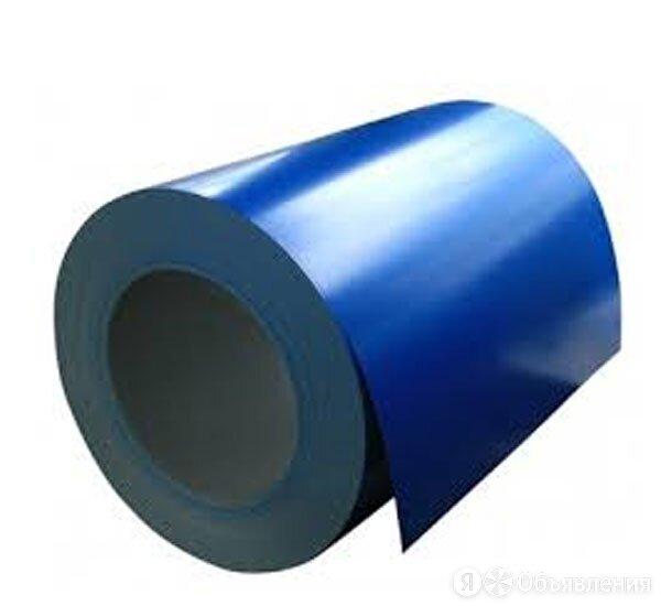Рулон с полимерным покрытием 1,2х1250 мм RAL 5002 по цене 581₽ - Металлопрокат, фото 0