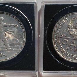 Монеты - 1 рубль 1924 года (ПЛ) Ag900 20 гр. aUNC В квадро капсуле. , 0