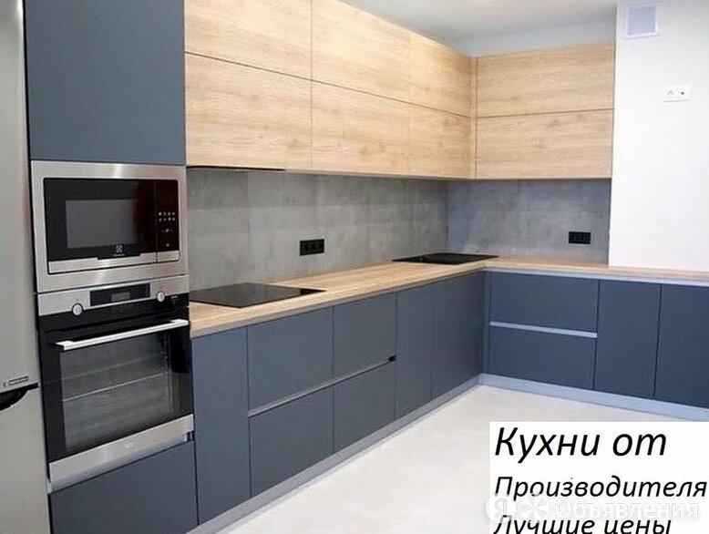 Кухонный гарнитур от производителя по цене 18000₽ - Мебель для кухни, фото 0