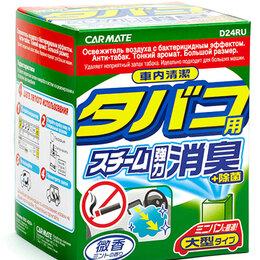 Дезинфицирующие средства - Устранитель неприятных запахов STEAM DEO , Дымовая шашка, 40мл, 0