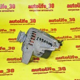 Автоэлектроника и комплектующие - Генератор Fiat Doblo Grande Punto 199a4000 1.2, 0