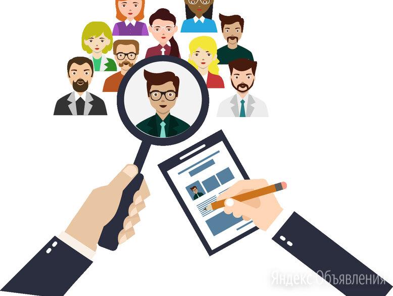 Менеджер по подбору персонала удаленно (массовый подбор) - Рекрутеры, фото 0