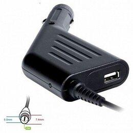 Зарядные устройства и адаптеры - Автомобильная зарядка Dell 19.5V, 4.62A, 7.4x5.0мм с иглой, 90W, 0