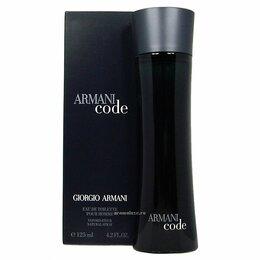 Парфюмерия - giorgio armani code, 0