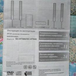 Домашние кинотеатры - Домашний кинотеатр panasonic sc-ht935ee-s, 0