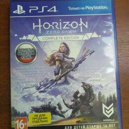 Игры для приставок и ПК - Игра для ps4:horizon zero dawn-complete edition, 0