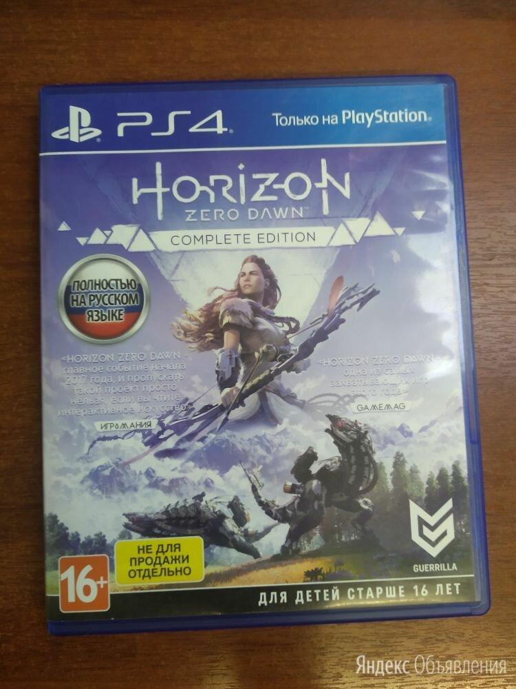 Игра для ps4:horizon zero dawn-complete edition по цене 790₽ - Игры для приставок и ПК, фото 0
