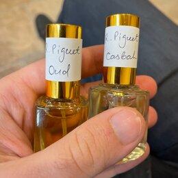 Парфюмерия - Отливанты парфюмов Robert Piguet, 0