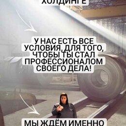 Стропальщики - Стропальщик в компанию Дмитровский Металлоцентр, 0