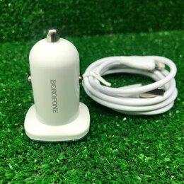 Зарядные устройства и адаптеры - Автомобильная зарядка Borofone BZ12 Lightning, 0