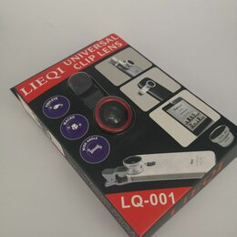 Объективы - Линзы для  камеры телефона / Объективы для смартфона, 0