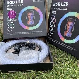 Камеры - Цветная RGB кольцевая селфи лампа разноцветны, 0