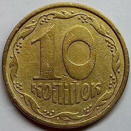 Монеты - 10 копеек 1992 год (Украина), 0