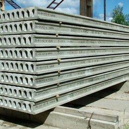 Железобетонные изделия - ЖБИ Плиты перекрытия ПБ 90-15-8, 0