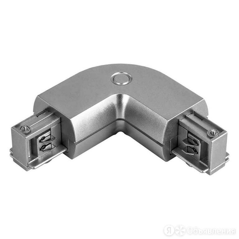 Соединитель Lightstar Barra 504129 по цене 1138₽ - Настенно-потолочные светильники, фото 0