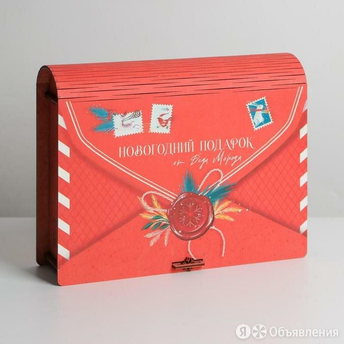 Коробка-книга деревянная «Посылка», 27 × 19 × 9 см по цене 1098₽ - Упаковочные материалы, фото 0