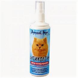 Косметика и гигиенические средства - Верный друг Антиколтун спрей-кондиционер для кошек   100 мл, 0
