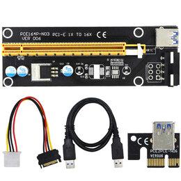 Компьютерные кабели, разъемы, переходники - Райзер pci-e 16x to pci-e 1x usb 60см, 0