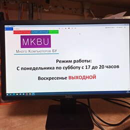 "Мониторы - ЖК монитор 21,5"" DELL E2214hb LED 16:9 VGA  DVI, 0"