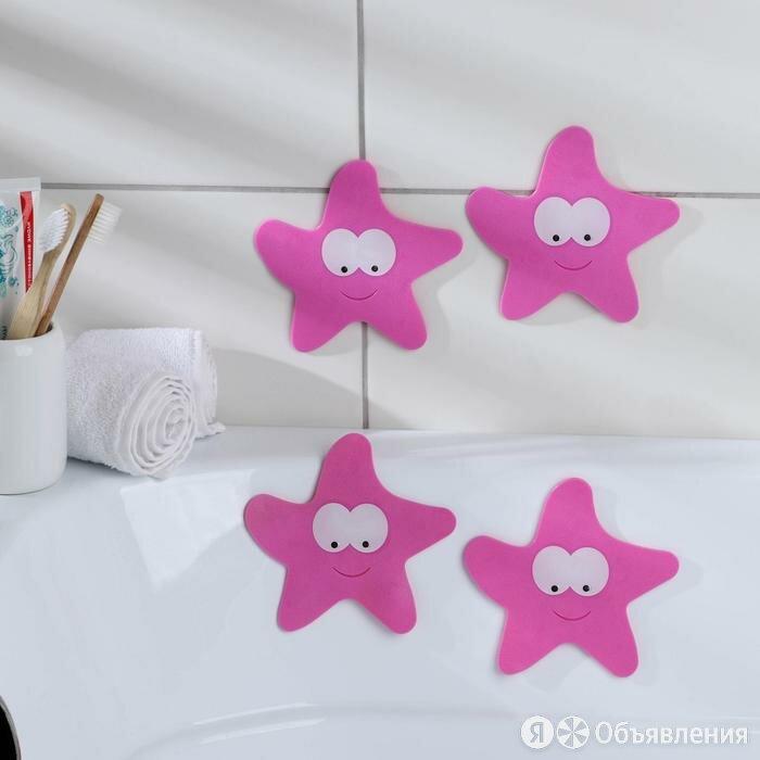 Набор мини-ковриков для ванны «Звёзда», 12×13 см, 4 шт, цвет МИКС по цене 423₽ - Упаковочные материалы, фото 0