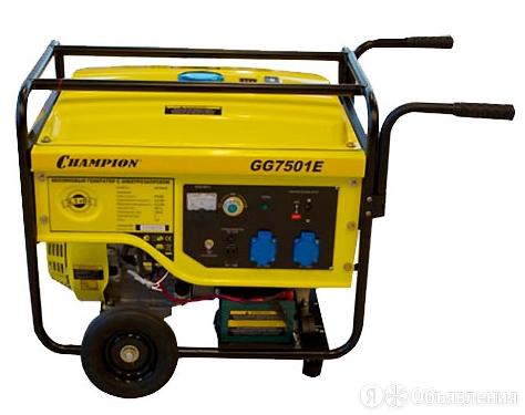 Бензиновый генератор Champion GG7501E по цене 52900₽ - Электрогенераторы и станции, фото 0