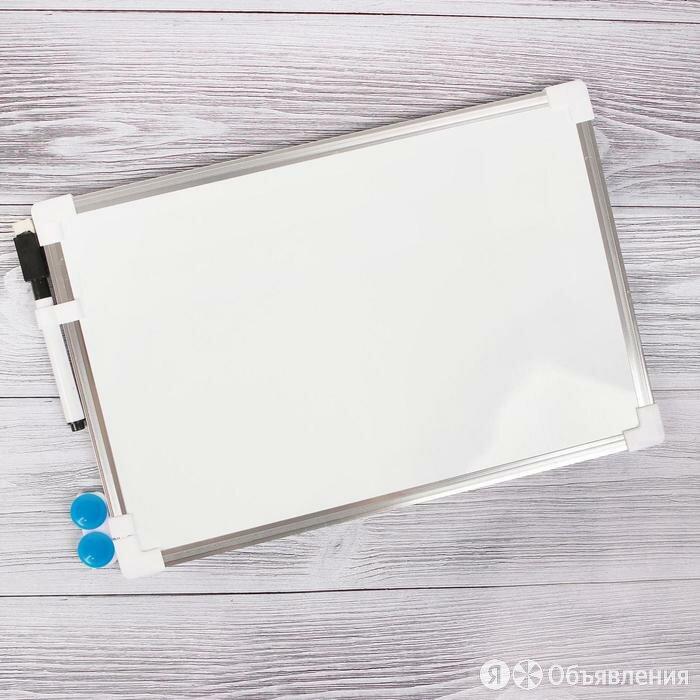 Доска магнитная, 32 x 20 см, маркер и магниты в наборе по цене 468₽ - Доски, фото 0