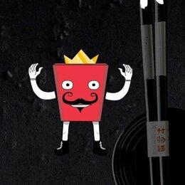 Курьеры - Доставка еды King Box, 0