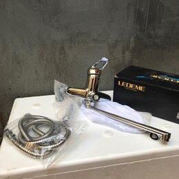 Смесители - смеситель для ванны с длинным изливом 300мм Ledeme новый, 0