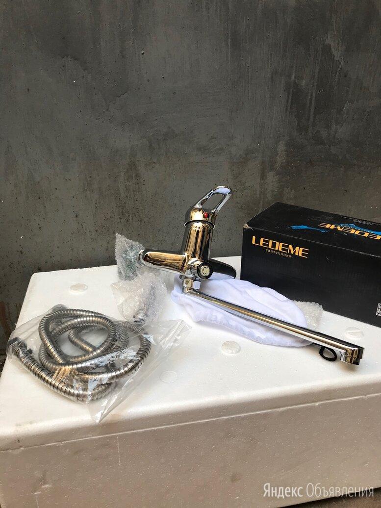 смеситель для ванны с длинным изливом 300мм Ledeme новый по цене 1200₽ - Смесители, фото 0