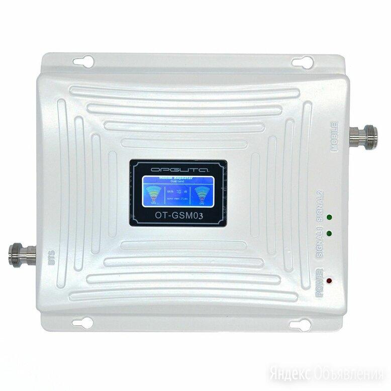 GSM усилитель, репитер GSM03 (2G-900/3G-900/3G-2100)  по цене 6500₽ - Антенны и усилители сигнала, фото 0