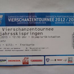 Спорт - Билет  (Гармишпартенкирхен)  Прыжки с трамплина 2012/2013, 0