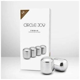 Штопоры и принадлежности для бутылок - Охладители для напитков Xiaomi Circle Joy Ice Cubes 4 шт., 0