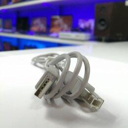 Аксессуары и запчасти для оргтехники - USB кабель USB-B (белый), 0
