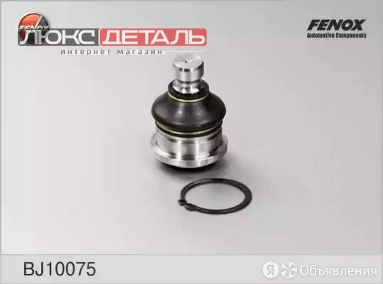 FENOX BJ10075 Опора шаровая  перед прав/лев   по цене 571₽ - Подвеска и рулевое управление , фото 0