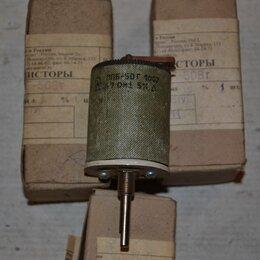 Товары для электромонтажа - Резисторы разные ППБ, ПЭ, С5, 0