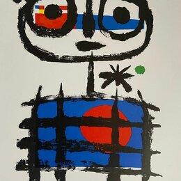 Картины, постеры, гобелены, панно - Жоан Миро. «Пожиратель солнца», 1955 + подпись, 0