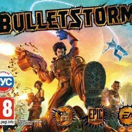 Скейтборды и лонгборды - Bulletstorm =DVD=, 0