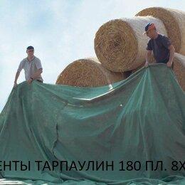 Укрывной материал и пленка - Укрывной материал  TARPI для стогов сена, 0