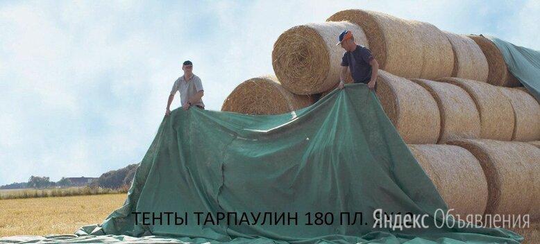 Укрывной материал  TARPI для стогов сена по цене 90₽ - Укрывной материал и пленка, фото 0