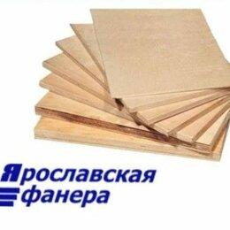 Древесно-плитные материалы - Фанера ярославская фанера фк шлифованная 2/2 1525x1525 15 мм, 0
